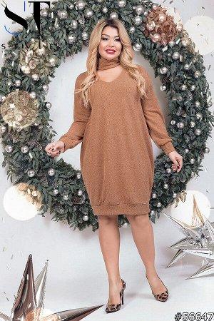 Платье 56647