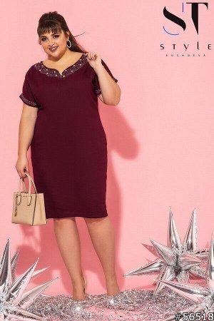 Платье 56518