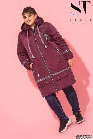 Куртка зимняя 56571