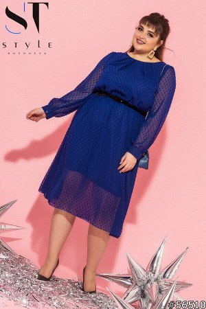 Платье 56510