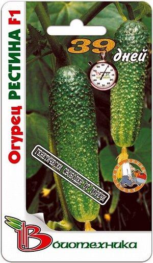 Огурец Рестина/Биотехника/цп 12 шт