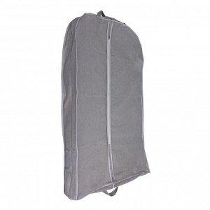 Чехол для одежды зимний 100?60?10 см, цвет серый