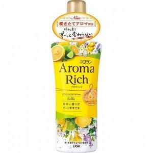 "Кондиционер для белья ""Aroma Rich Belle"" с богатым ароматом натурал масел  (мужской аромат) 520 мл"