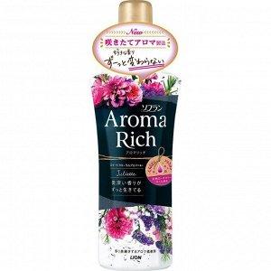 29230ln Кондиционер для белья «Aroma Rich Juliette», 520мл