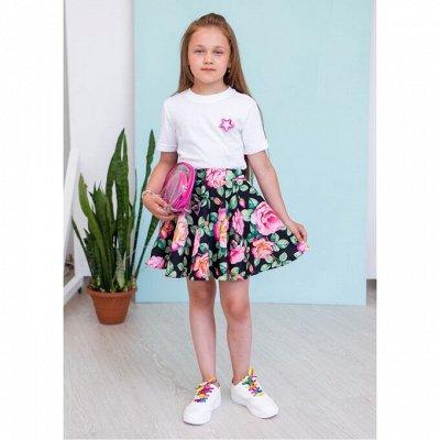 A*nna S*tyle/E*xtravaganto-7 Доступная мода! — Для девочек — Для девочек