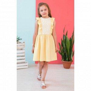 Жёлтое платье с оборками на плечах АДП1