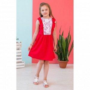 Красное платье с оборками на плечах АДП1-3