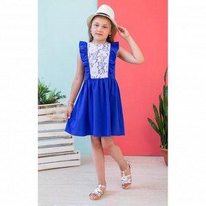 Синее платье с оборками на плечах АДП1-2