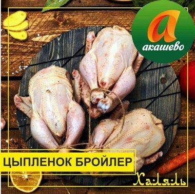 Мясная лавка! Курочка! Мясо! Овощи! Креветка от 299 рублей! — Акашево! Готовим дома! — Мясные