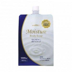Жидкое мыло д/тела увлажняющее Pharmaact 1000 мл.