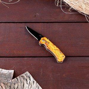 Нож перочинный полуавтомат оранжевый, лезвие 6,5 см, с фиксатором