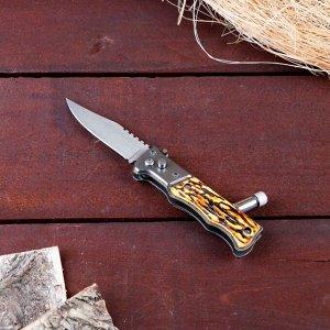 Нож складной полуавтом-ий, ручка под кость, фиксатор, лезвие 7 см