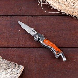 Нож складной автоматический Мастер К, фонарик, рукоять под дерево