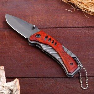 Нож перочинный складной коричневый, лезвие 6,5 см, с фиксатором