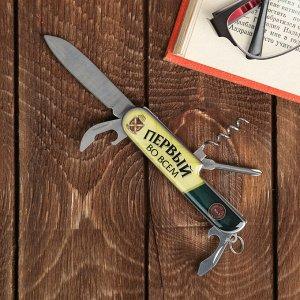 """Набор """"Первый во всем"""", нож мультитул, формовая зажигалка"""