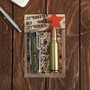 """Набор """"Защитник отечества"""", нож мультитул, формовая зажигалка"""