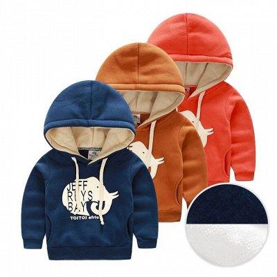 BabyKids-11 Одежда для детей — Кофты и свитеры мальчикам