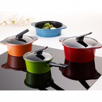 ✅ Happycall / Корейская посуда ❗  — ✅Кастрюли с керамическим покрытием / Наборы кастрюль⭐ — Кастрюли