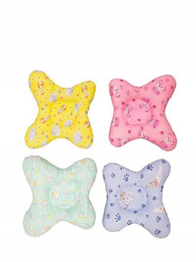 Одежда для малышей 👶 — подушка для новорожденных — Одеяла и подушки