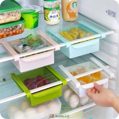 🏡АРИАН товары для дома. Покупайте уют! — Изделия из пластмассы — Кухня