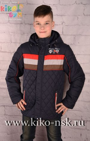 1926 Куртка на синтепоне