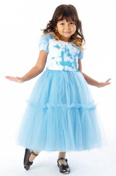 Яркий Трикотаж для всей семьи 57!  — Девочкам. Одежда для праздника. Нарядные платья — Платья и сарафаны