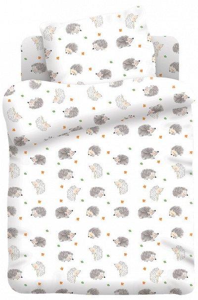 Яркий Трикотаж для всей семьи 57!  — Для дома. Текстиль для спальни. Детское постельное белье — Односпальные комплекты