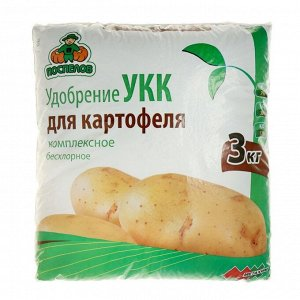 Удобрение для Картофеля УКК 3 кг (10 шт)