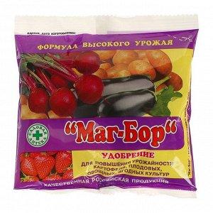 """Удобрение Магнийборкальциевое """"Магбор"""", 200 г"""