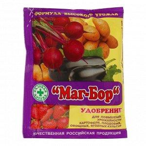 """Удобрение Магнийборкальциевое """"Магбор"""", 100 г"""