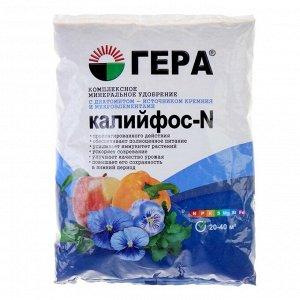 """Минеральное удобрение """"ГЕРА"""" Калийфос-N, 0,9 кг"""