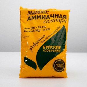 Удобрение минеральное магний-аммиачная селитра, 0,9 кг