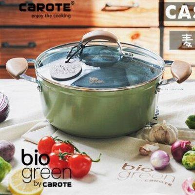 "#Бешеная белка! # Не Проспи Распродажи! — Fessle серия ""Casserole - Bio GREEN"" — Кухня"