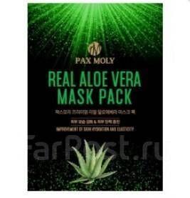 Тканевая маска с Алоэ Вера