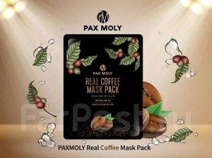 Тканевая маска с экстрактом кофе
