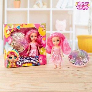Набор «Классной девчонке» куколка с кошельком, МИКС