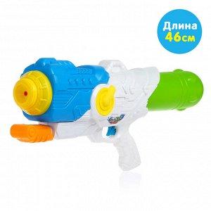 Водный пистолет «Супер бластер», с накачкой, МИКС