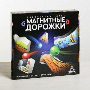 Настольная игра «Магнитные дорожки», интерактивная