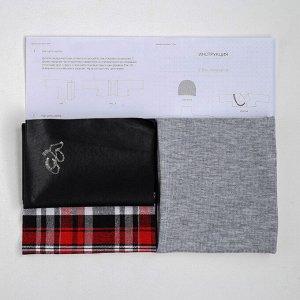 Одежда для куклы «Рок», набор для шитья, 21 х 29.7 х 0.7 см