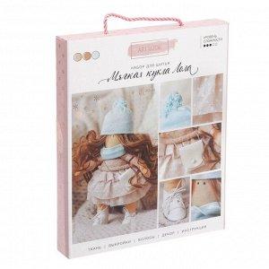 Интерьерная кукла «Лола», набор для шитья, 18.9 ? 22.5 ? 2.5 см
