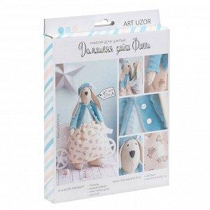 Мягкая игрушка «Домашняя зайка Фанни», набор для шитья, 18 ? 22 ? 3,6 см