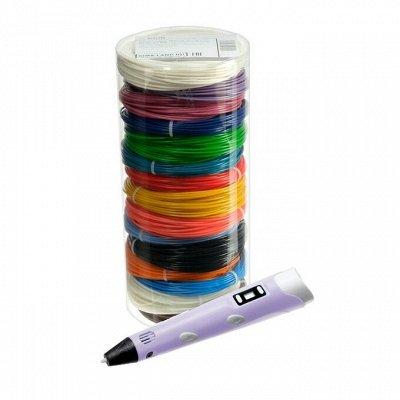 🌈Хобби-Маркет-4 Аксессуары для вязания, шитья, вышивания!✨  — 3D рисование, 3D-печать — Хобби и творчество