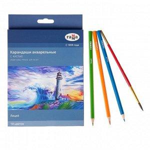 Карандаши цветные акварельные 18 цветов, «Гамма» «Лицей», с кистью, шестигранные