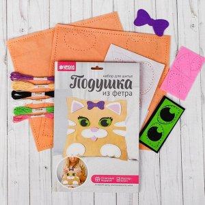 Подушка из фетра, набор для шитья «Кошка», 25х25 см