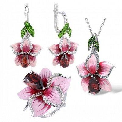 ৡСамые модные украшения для милых дамৡ — Коллекция с эмалью — Наборы