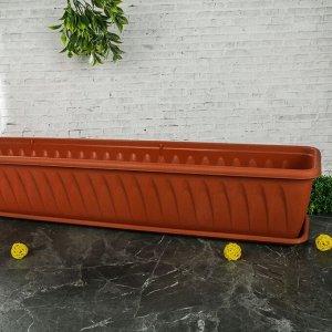 """Балконный ящик с поддоном 100 см """"Алиция"""", цвет терракот"""