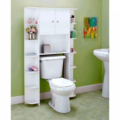 Свой Дом۩Распродажа Мебели-Успеваем по Старым Ценам! ۩ — Пеналы для ванной комнаты