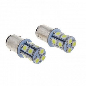 Комплект светодиодных ламп, TORSO P21/5W, 12 В, 13 SMD-5050, 2 шт., свет белый