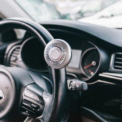 Автомагазин: все для Вашего мото🏍️ и авто🚙-2 — Рули и ручки — Аксессуары