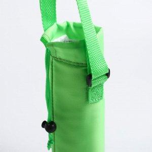 Термосумка «Фруктовое счастье» для бутылочки 250 мл